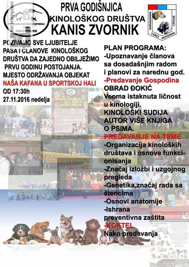 """Photo of Prva godišnjica rada Društva """"Kanis"""""""