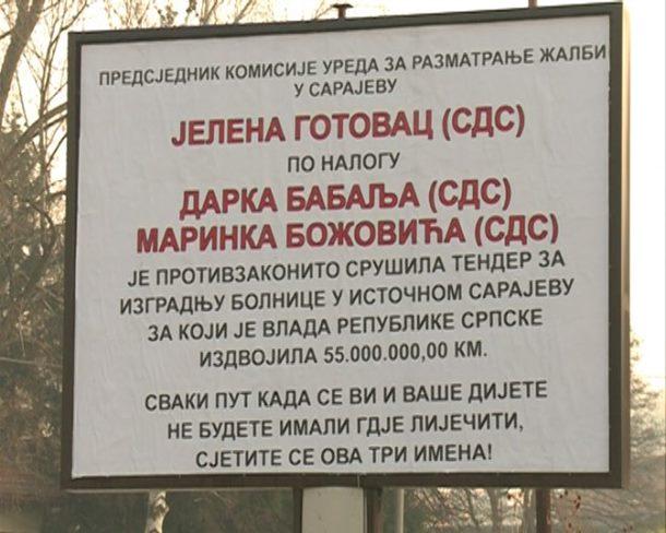 I. Sarajevo: Bilbordi zbog poništenog tendera za izgradnju bolnice