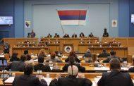 Eventualna smjena Vlade Srpske na dnevnom redu posebne sjednice NSRS 31. maja