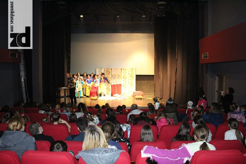 """Photo of Završen 4. Međunarodni festival dječijeg pozorišta """"Zvono"""""""