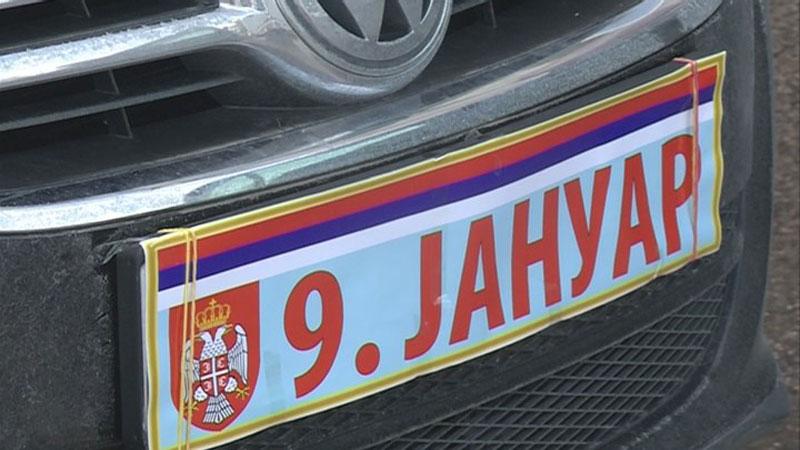 Banjaluka: Proslava Dana Republike (Foto: RTRS)