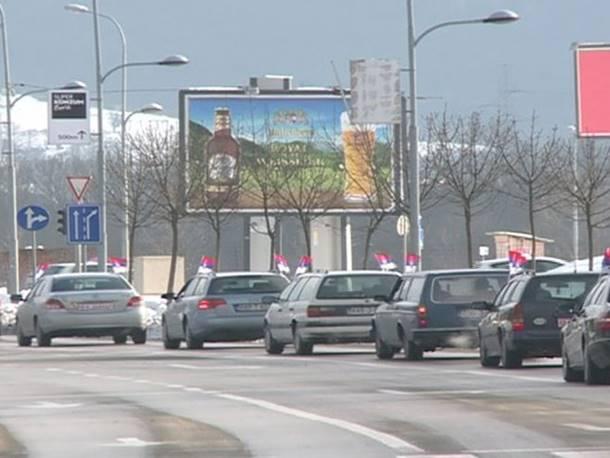Photo of Dan Republike obilježava se širom Srpske
