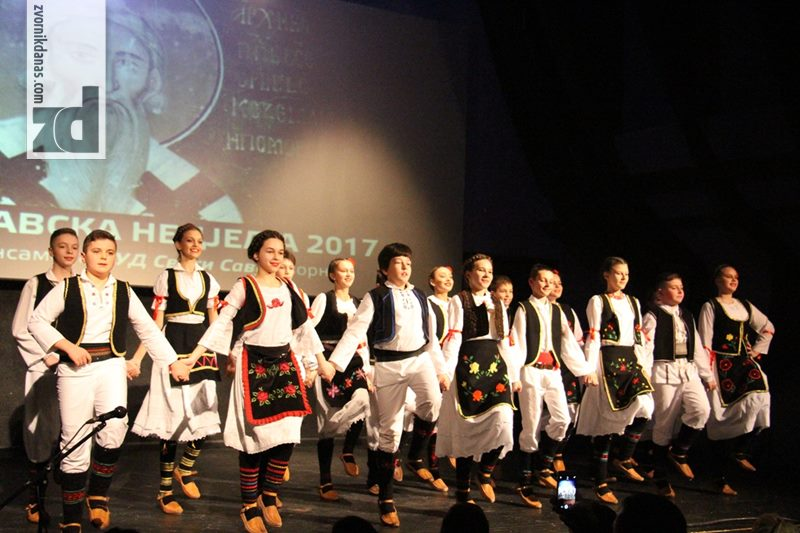 """Photo of Nastup KUD-a """"Sveti Sava"""" u okviru """"Svetosavske nedjelje 2017"""""""