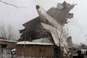 Srušio se turski avion, poginulo 37 osoba, uništene 32 zgrade (video)