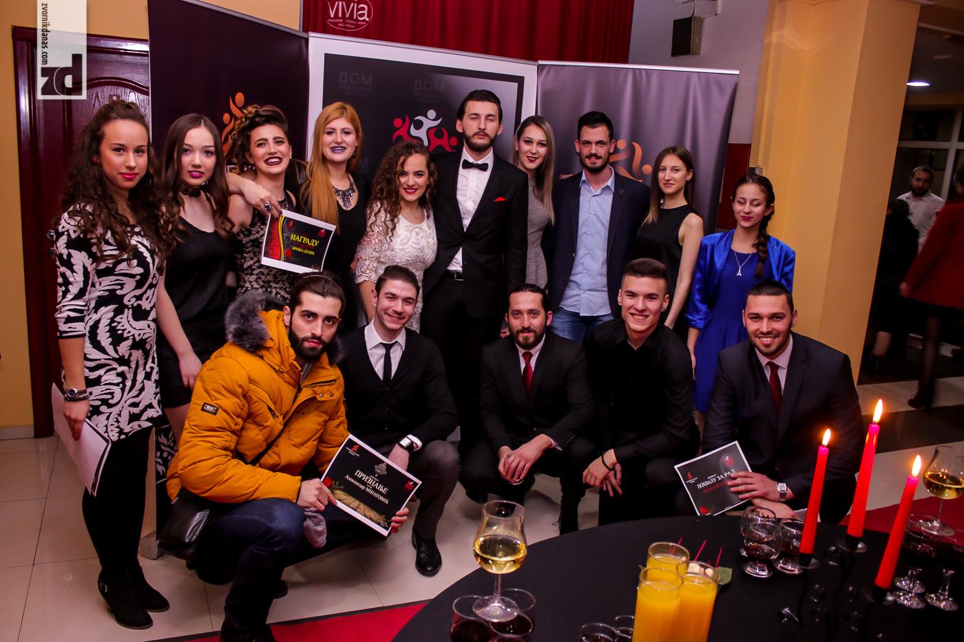 Photo of Svečana akademija Doma omladine i Pozorišta mladih Zvornik