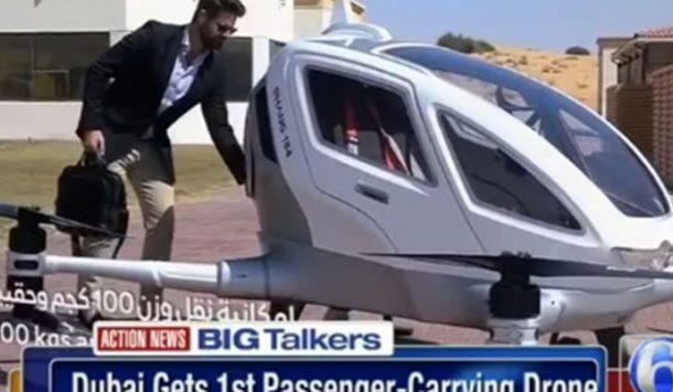 Photo of Testiran putnički dron u Dubaiju (video)