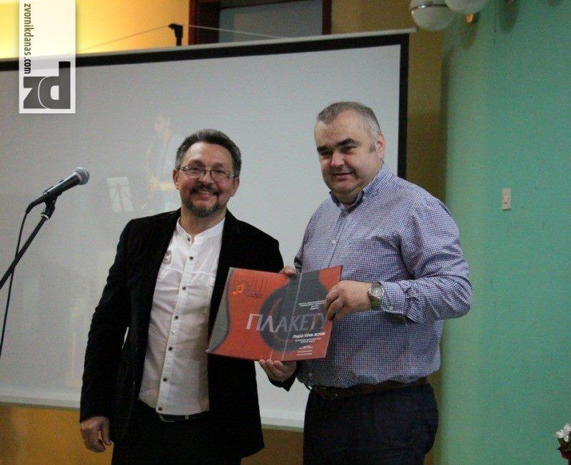 Muzička škola održala koncert povodom Dana grada i šest decenija rada