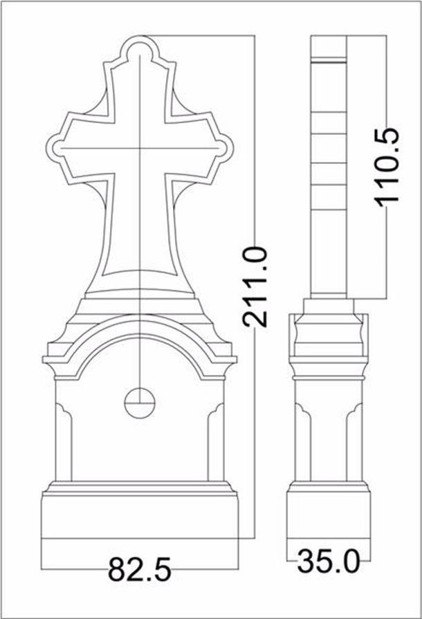 Nacrt spomenika Slobodanu stojanovicu