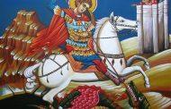 Danas je Đurđevdan, jedna od najčešćih srpskih slava