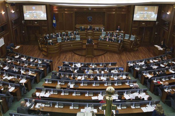 Pala vlada Kosova