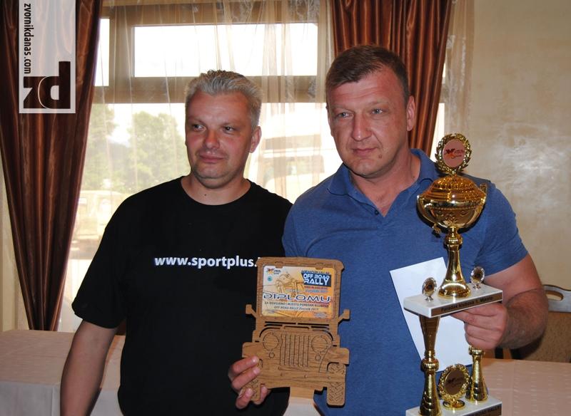 "Photo of ""AMK"" iz Sarajeva pobjednik prvenstvene trke ""Of Roud"""