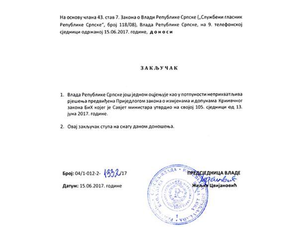 Vlada Srpske odbacila Prijedlog Krivičnog zakona BiH!