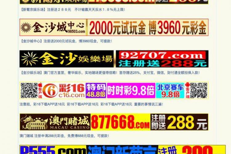 Pornografija je u Kini zabranjena. Kako se Kinezi dovijaju?