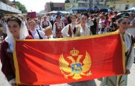 Crnogorci u problemu: Himna je falsifikat!
