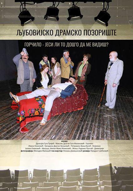 """Photo of U petak u Domu omladine Zvornik predstava """"Gorčilo – Jesi li to doš'o da me vidiš"""" Ljubovijskog dramskog pozorišta"""