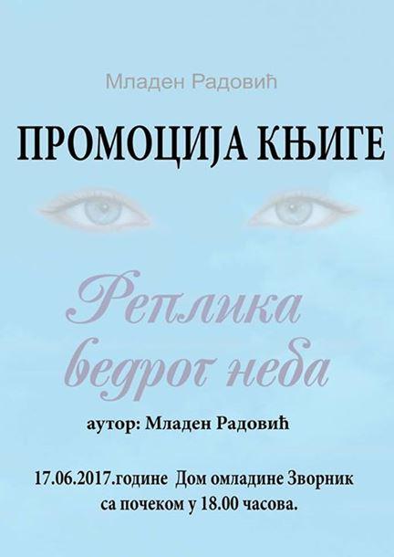 Sutra promocija knjige