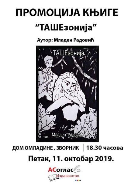 """Photo of Sutra promocija knjige """"Tašezonija"""" Mladena Radovića"""