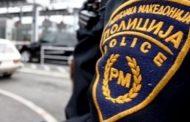 Pronađena veća količina oružja i municije na sjeveru Makedonije