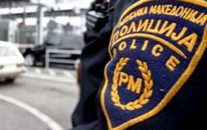 Photo of Pronađena veća količina oružja i municije na sjeveru Makedonije
