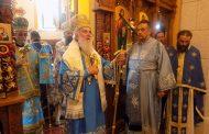Patrijarh Irinej osveštao manastir Osovicu
