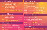 Zbog štete na bini i opremi otkazan večerašnji koncert Nikole Rokvića