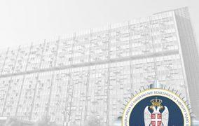 Zbog Izetbegovića danas zasjeda Savjet za nacionalnu bezbjednost Srbije