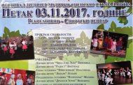 Festival dječijeg muzičko-scenskog stvaralaštva