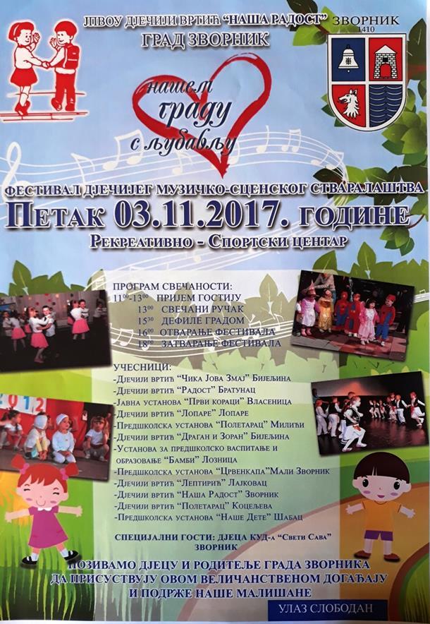 Photo of Festival dječijeg muzičko-scenskog stvaralaštva