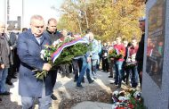 Na Glođanskom brdu obilježeno 25 godina od zločina nad srpskim borcima i civilima