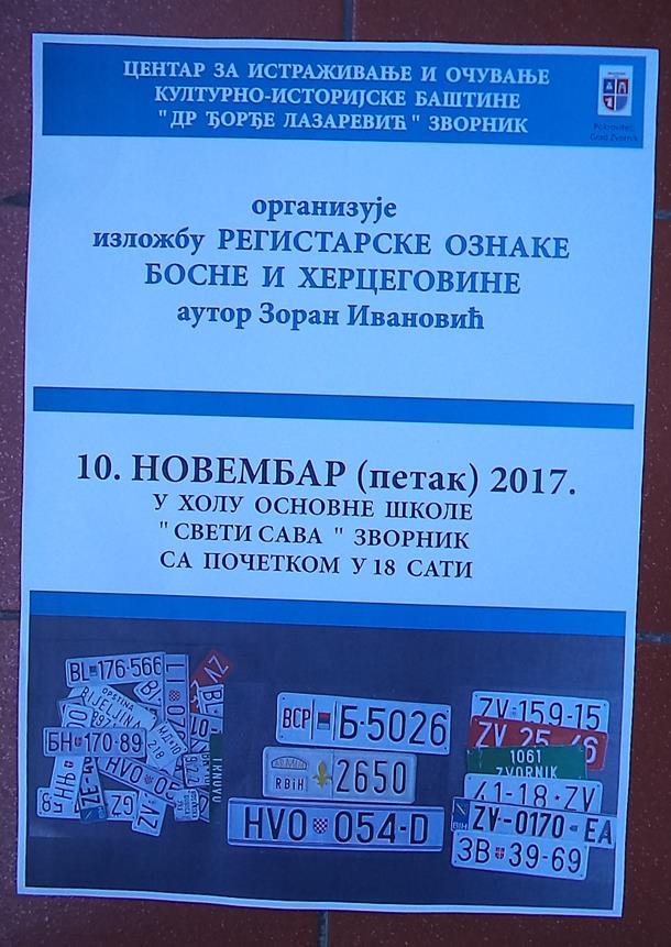 Photo of Registarske oznake BiH 1905-2017: Prva izložba novoformiranog udruženja za očuvanje kulturno-istorijske baštine Zvornika