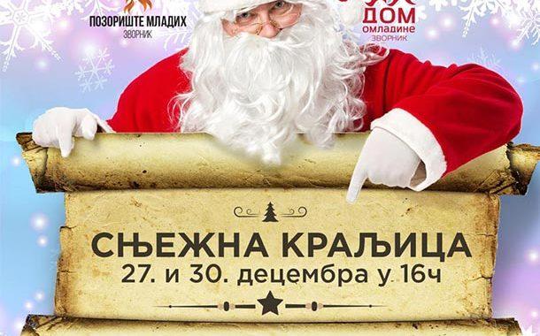 Deda Mraz poziva djecu u Dom omladine