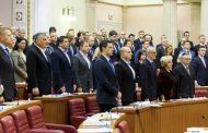Srbija proglašena agresorom