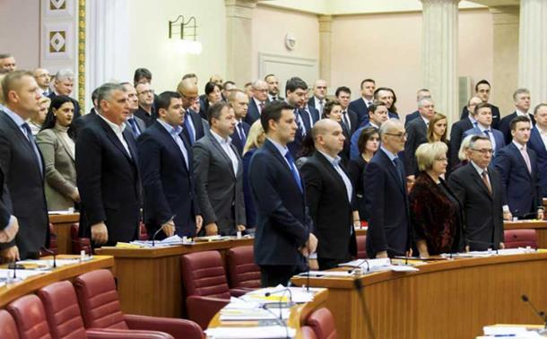 Photo of Srbija proglašena agresorom