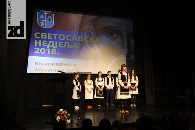"""Photo of Počela """"Svetosavska nedjelja 2018"""""""