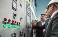 Puštena u rad dva obnovljena agregata u HE ''Zvornik''
