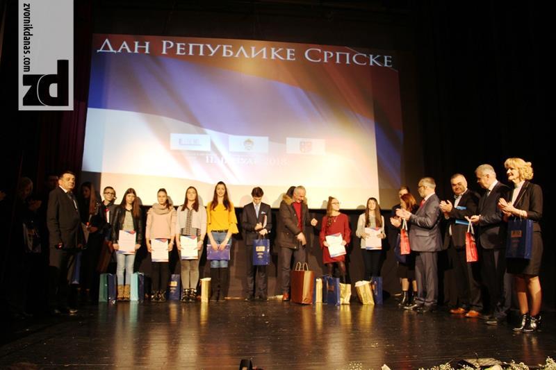Photo of Svečana akademija i Izložba likovnih radova povodom Dana Republike Srpske