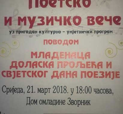 Sutra manifestacija Dan mladenaca