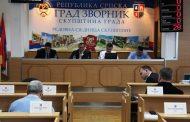 Održana 15. redovna sjednica Skupštine grada Zvornika