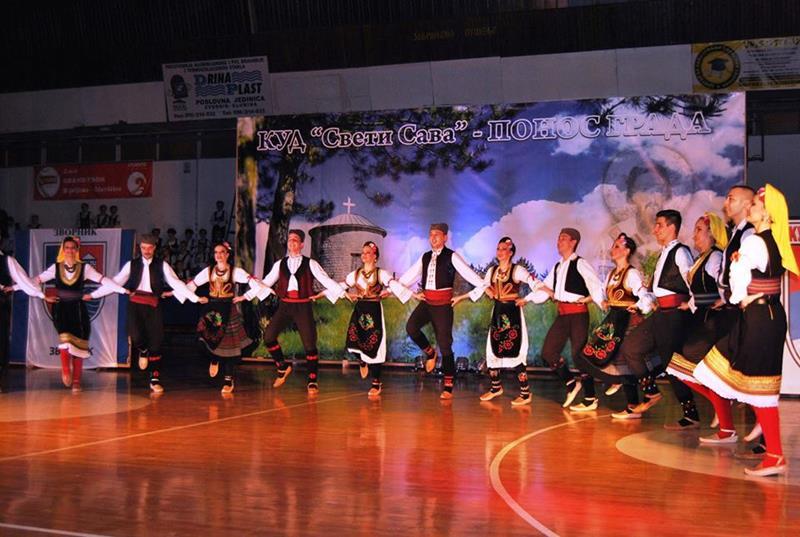 """Photo of Održan godišnji koncert KUD-a """"Sveti Sava"""""""