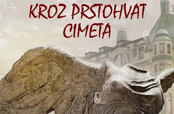 "Photo of Promocija knjige ""Kroz prstohvat cimeta"""