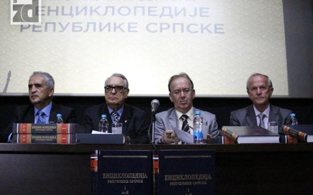 Promovisan prvi tom Enciklopedije Republike Srpske