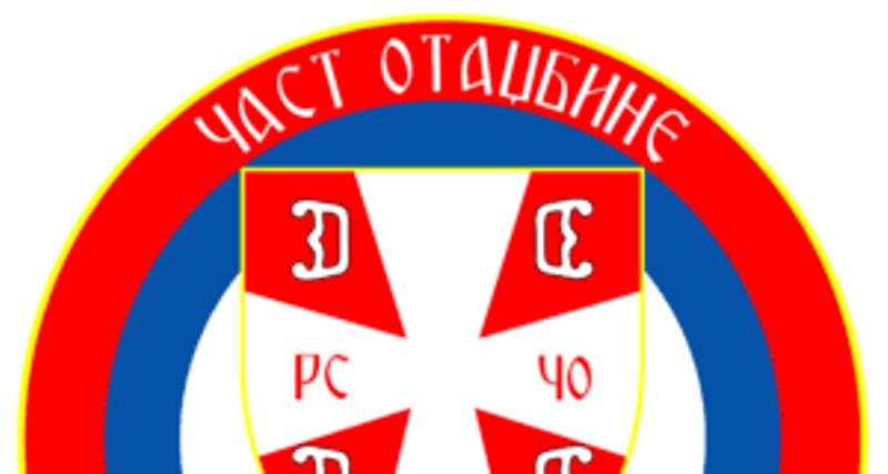 Srpski narod da kaže