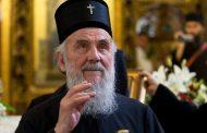 Patrijarh Irinej stigao u Trebinje