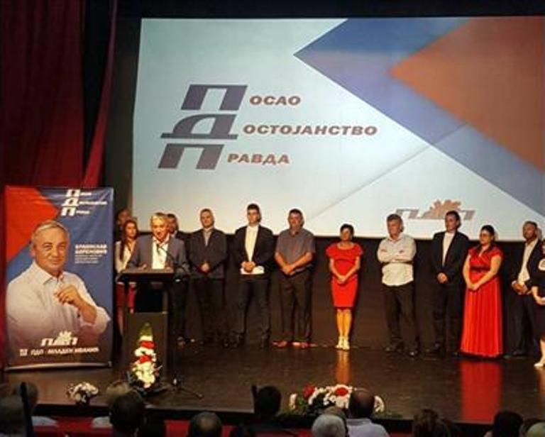 Photo of Borenović: PDP očekuje vrlo dobar rezultat i direktan mandat za NS RS