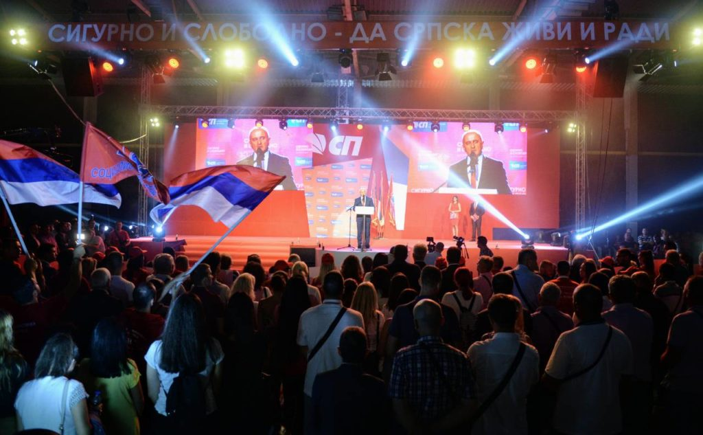 Photo of U petak centralna predizborna konvencija Socijalističke partije