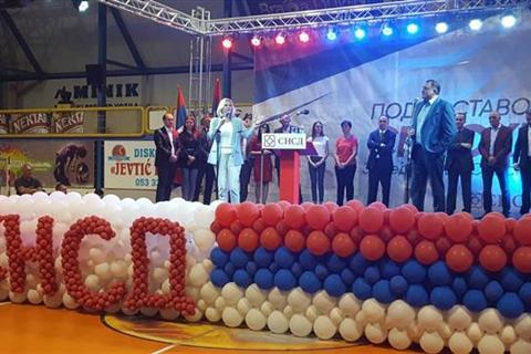 Photo of Dodik: Važni izbori za Srpsku i Srbe