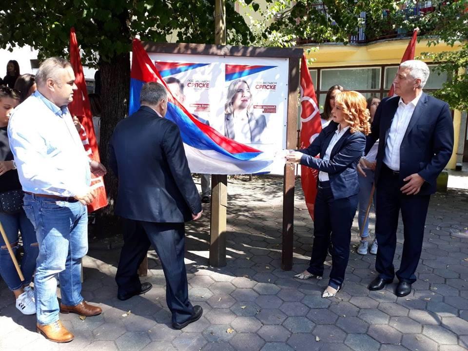 Photo of Na izborima ovjeriti veliku pobjedu SNSD-a