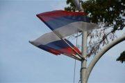 Srpske i ruske zastave na ulicama uoči posjete Lavrova (foto)