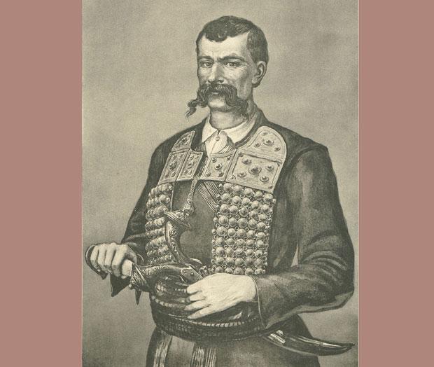 26. sabor u čast i slavu vojvode Stojana Čupića - Zmaja od Noćaja