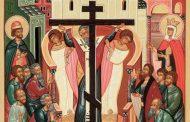 Danas Vozdviženje Časnog krsta - Krstovdan